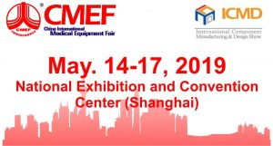 The 81st China International Medical Equipment Fairdsd