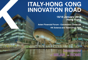 Italy Hong Kong Innovation Road